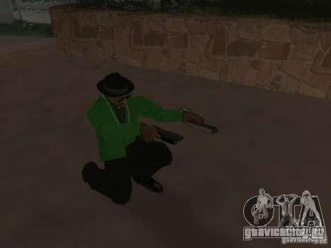 Кольт 1911 для GTA San Andreas четвёртый скриншот