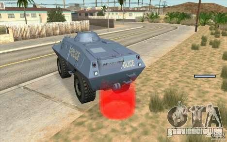 Охранник на БТР для GTA San Andreas третий скриншот