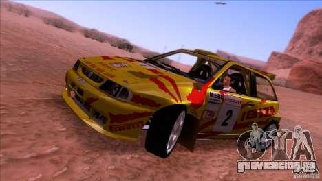 Seat Ibiza Rally для GTA San Andreas вид сзади слева