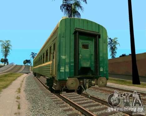 Вагон Российских железных дорог 2 для GTA San Andreas вид слева