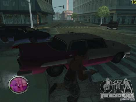 Новые ГАНГСТЕРСКИЕ зоны для GTA San Andreas четвёртый скриншот