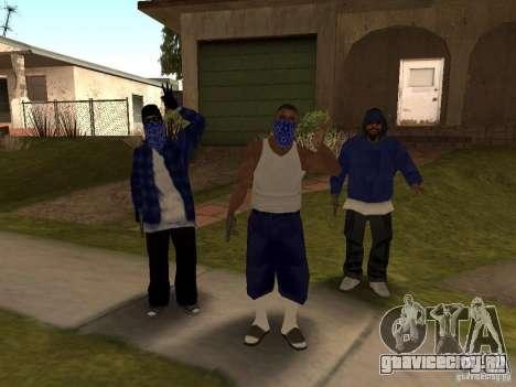 Crips Gang для GTA San Andreas
