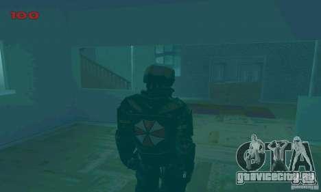 Cпецназовец из Амбреллы для GTA San Andreas шестой скриншот
