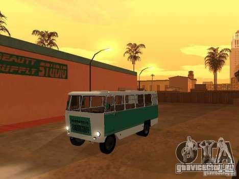 Кубань Г1А1 для GTA San Andreas