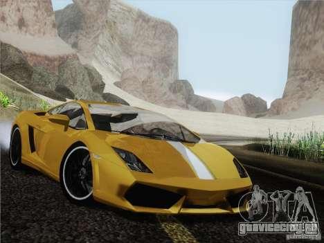 Lamborghini Gallardo LP640 Vallentino Balboni для GTA San Andreas вид сзади слева