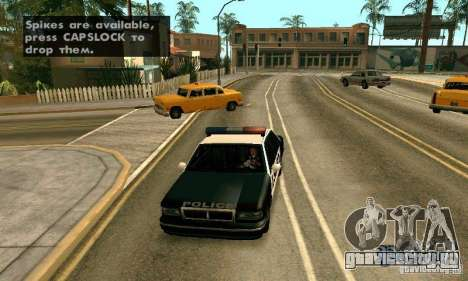 Шипы на дороге для GTA San Andreas пятый скриншот