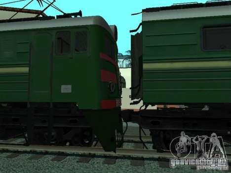 ВЛ8-1232 для GTA San Andreas вид слева