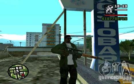 Снайперская Винтовка Драгунова v1.0 для GTA San Andreas второй скриншот