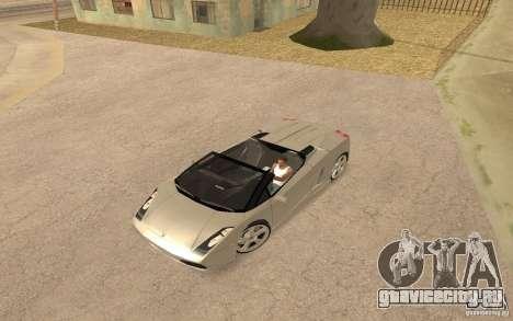 Lamborghini Galardo Spider для GTA San Andreas вид сзади слева