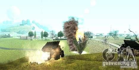 ЗИЛ-131В Град для GTA San Andreas вид сзади