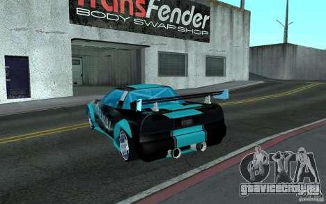 Baby blue Infernus для GTA San Andreas вид слева