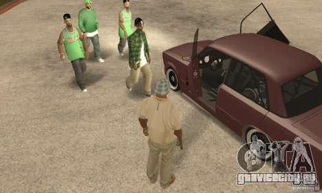 ВАЗ 2106 Street Style для GTA San Andreas вид сзади