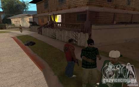 Grove Street Skin Pack для GTA San Andreas пятый скриншот