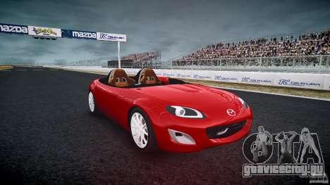 Mazda Miata MX5 Superlight 2009 для GTA 4 вид сзади