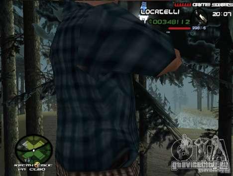 New HUD  v.2 для GTA San Andreas третий скриншот