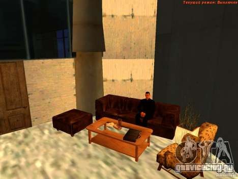20th floor Mod V2 (Real Office) для GTA San Andreas