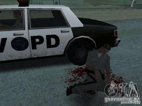 Ранить выстрелом для GTA San Andreas