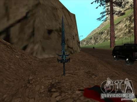 Frostmorn - меч короля Лича из WoW для GTA San Andreas третий скриншот
