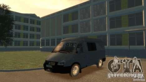 ГАЗ 2752 Соболь для GTA 4 вид сзади слева