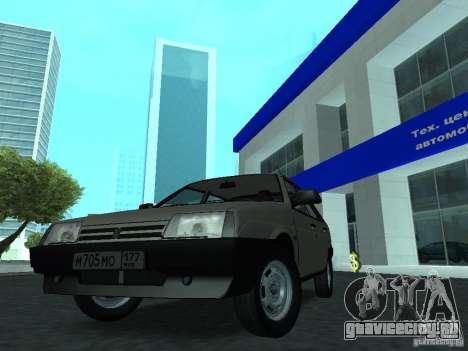 ВАЗ 2109 CR v.2 для GTA San Andreas вид справа