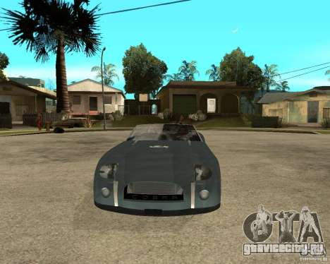 Ford Cobra Concept для GTA San Andreas вид сзади