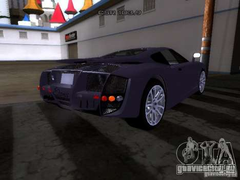 B Engineering Edonis для GTA San Andreas вид справа