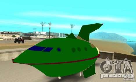Planet Express для GTA San Andreas