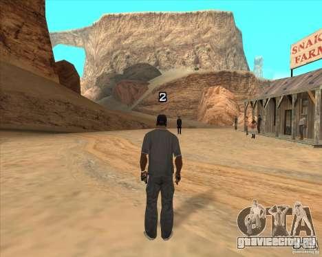 Ковбойская дуэль v2.0 для GTA San Andreas
