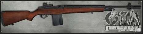 M14 для GTA San Andreas