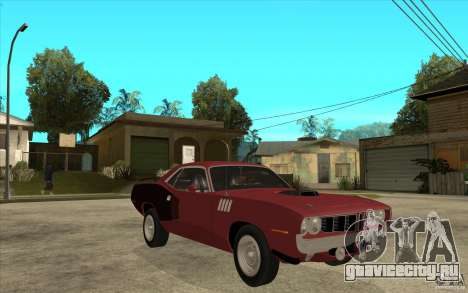Plymouth Cuda 426 для GTA San Andreas вид сзади