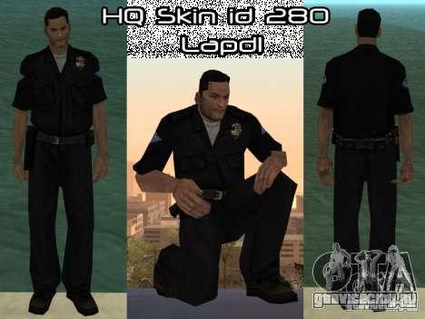 HQ skin lapd1 для GTA San Andreas