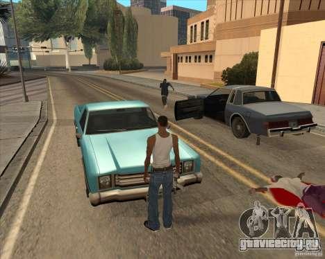 Водители выходят из машины для GTA San Andreas третий скриншот