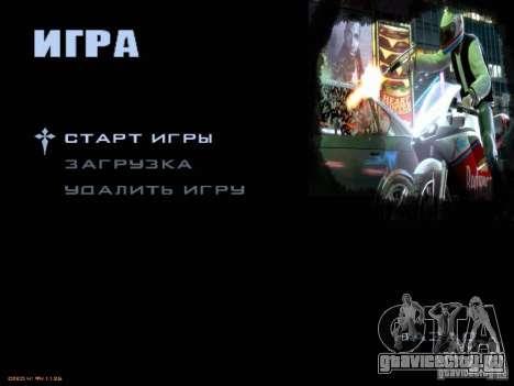 Новые экраны Майами + бонус для GTA San Andreas третий скриншот