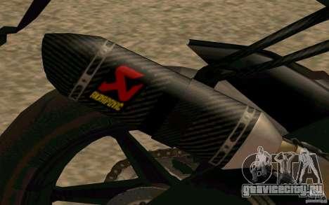 BMW S1000RR City Version для GTA San Andreas