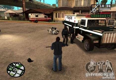 Завоеванная свобода от полиции 1.0 для GTA San Andreas второй скриншот