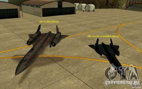 SR-71A BLACKBIRD BETA для GTA San Andreas вид сверху