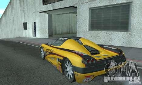 Koenigsegg CCX (v1.0.0) для GTA San Andreas вид сзади слева