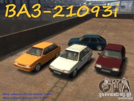 VAZ 21093i полный тюнинг для GTA 4 вид сзади слева