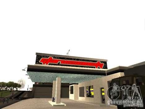 GRC гараж в SF для GTA San Andreas второй скриншот