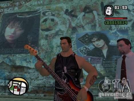 Песни группы КИНО на гитаре для GTA San Andreas четвёртый скриншот
