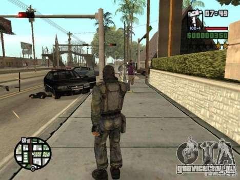 Сталкер наёмник в противогазе для GTA San Andreas шестой скриншот