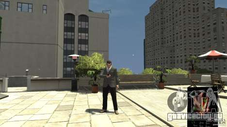 Ganja PhoneCell Theme для GTA 4