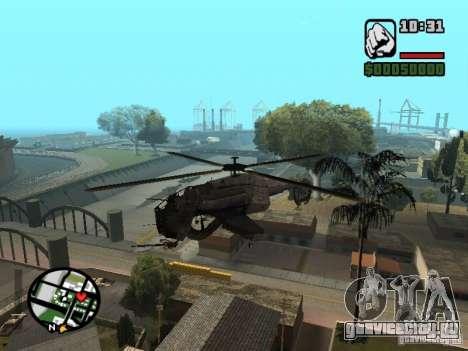 HL 2 VERT v1 для GTA San Andreas вид слева