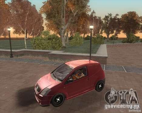 Citroen C2 workers car для GTA San Andreas вид сбоку