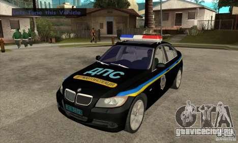 BMW 3 Series ДПС для GTA San Andreas
