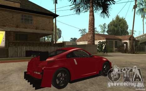Nissan 350Z Supreme для GTA San Andreas вид справа