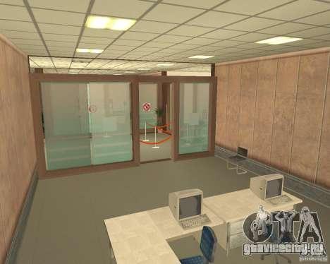 Банк в Лос-Сантос для GTA San Andreas четвёртый скриншот
