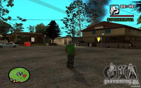 New Grove-Street для GTA San Andreas третий скриншот