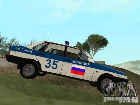 ВАЗ 21099 ДПС для GTA San Andreas