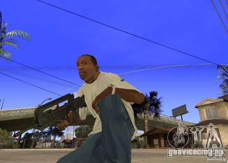 Famas-F1 для GTA San Andreas второй скриншот